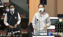 為防爆發垃圾大戰 台南藍軍力挺透明垃圾袋政策