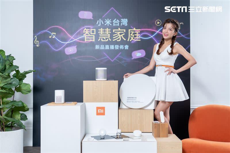 小米台灣一次推7智慧家庭新品(圖/小米台灣提供)