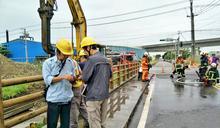 柴油管被挖破油氣外洩 桃園蘆竹急封路