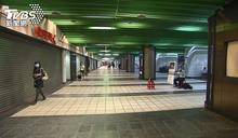 台北東區地下街「閉關中」 5月開張將成商圈亮點