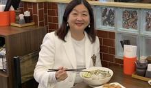 陳玲玲》多元飲食文化 吃越南菜,不會胖!