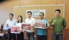 民進黨團要求撤換觀光大使林瑞陽 宜縣府:另覓人選