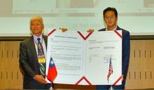 NADCAP年會高雄登場 媒合全球航太領頭羊PRI與台灣航太企業