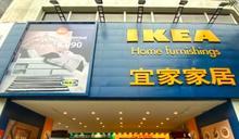 逛IKEA穿黃衣挨罵!荒唐理由全場傻