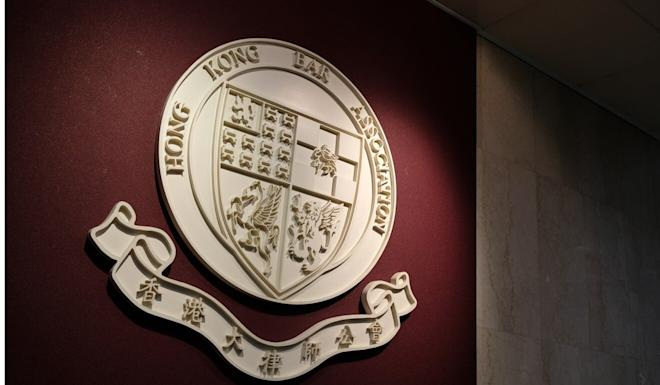 The Hong Kong Bar Association on Monday questioned if there would be a public consultation before a national security law crafted by Beijing is promulgated. Photo: Fung Chang