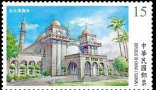 郵政推2款清真寺郵票 呈現多元文化