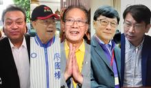 立委涉收賄案北檢依貪污治罪條例起訴12人 陳唐山獲不起訴