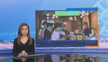 食環署落區巡查 四名餐飲處所負責人涉違防疫規定