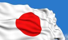 快新聞/台灣未能參與WHA是「全球損失」 日本參院:籲各國挺台參與