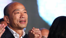 【Yahoo論壇/李瑋聆】國民黨要止血 就從韓國瑜自行請辭高雄市長開始