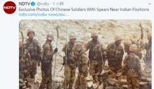 中國大刀隊再現中印邊境?印媒驚曝解放軍裝備「中世紀風格長刀」