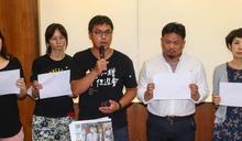 民團聯署聲明撐香港 洪申翰:中國挑選自由民主世界的核心價值來攻擊