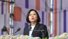 【Yahoo論壇/高順德】蔡總統國慶談話避談的三個問題