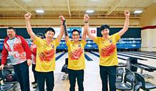 保齡神童三人組 首奪世錦賽金牌