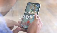 Engadget Update EP82:你的 iPhone 11 有壞嗎?教你如何檢查