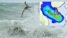 低壓區或增強熱帶氣旋 天文台籲周末戶外活動前留意天氣