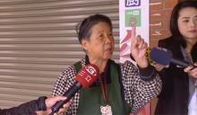 三峽老街兩攤販拒繳罰單 罰金高達上千萬