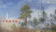 林火燒毀家園 西雅圖志工發放現值卡