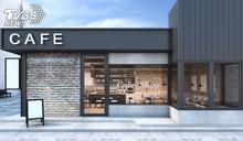 巴黎再關咖啡館、酒吧 紐西蘭二度抗疫成功