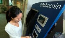 【加密貨幣熱3】幣圈人教戰 台灣人買比特幣有這3種方法
