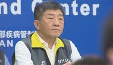 快新聞/韓國近日疫情逐漸趨緩 今起列「中低風險」國家
