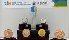 臺灣創新技術博覽會頒獎 元智大學獲最高殊榮鉑金獎等7獎