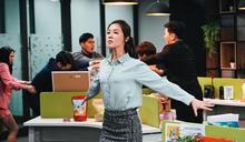 【蘭蘭夫人會客室(下)】謝盈萱的《孤味》 對馬桶有執念