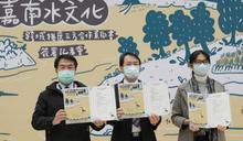 發揚嘉南水文化 黃偉哲與水利署、臺史館簽署合作意向書