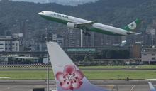 新冠肺炎重創航空業 IATA:2020年全球損失將達1185億美元