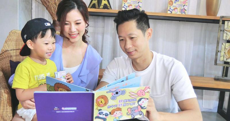 台灣展臂閱讀協會推出繪本《親愛的肚肚,你今天舒服了嗎?》,可參加抽獎有機會免費獲得繪本。(圖/台灣展臂閱讀協會提供)