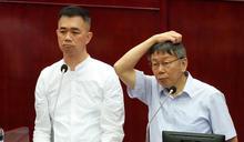 【Yahoo論壇/李瑋聆】民眾黨的不安定因素