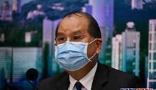 張建宗在港擁9個物業成司局長之冠 林鄭在港無樓