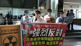 政團憂日本排放核廢水影響食材 促加強把關防食安危機