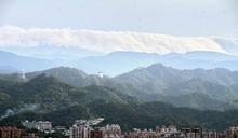 新北山區現雲瀑 氣象萬千 (圖)