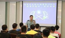 陸軍舉辦健康律動班 維持官兵體能