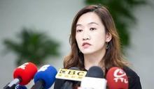 乙烯外洩責任推給韓團隊?王淺秋嗆高市官員、綠議員:賣牽拖