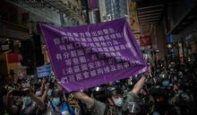 【王永平.港事港情】《港區國安法》超越香港原有法治