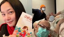 趙小僑求子成功懷孕15週 自曝3次不明出血打噴嚏也緊張