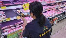 首例萊劑超標牛肉在台中查獲 衛生局開罰12萬