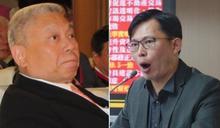 黃國昌曝微信對話 蔡衍明斥斷章取義:我期待總統超越藍綠怎不截圖