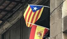 加泰隆尼亞獨立計畫 有3個關鍵要點