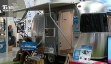 戶外展夯! 逾300萬頂級露營車今年被訂光