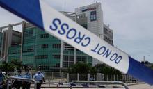 大搜捕之後:《蘋果日報》與香港精神