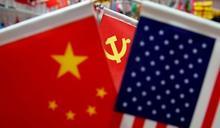 中國加入RCEP劍指CPTPP 拜登顧問:敲響美國警鐘