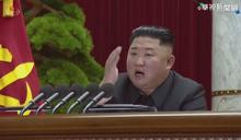 金正恩道歉!認射殺南韓公務員 向文在寅致歉