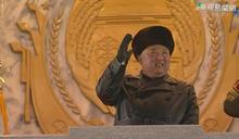 北韓遠距教學零進展 金正恩暴怒下令「處決」