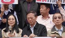 【Yahoo論壇/江元慶】王隆昌教授的司法悲鳴