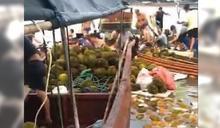 陸榴槤船翻民眾搶著吃 363人食物中毒
