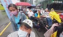 印尼:明年起移工出國費改雇主承擔