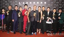 陽光普照代表台灣角逐93屆奧斯卡最佳國際影片
